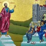 apostol Pavel