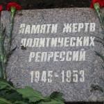 Памятные мероприятия на Донском кладбище