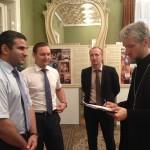 Открытие фотовыставки в Российском культурном центре