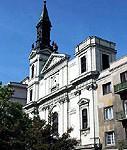 В Успенском соборе Будапешта прозвучала «Божественная литургия» П.И. Чайковского
