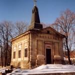 Начало возрождения Иремского храма