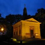 Ночное освещение Иремского храма