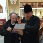 Преосвященный епископ Тихон посетил приход в Хевизе