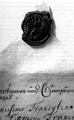 Фрагмент письма русского царя Петра I князю Ференцу Ракоци II