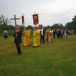 Пасхальный крестный ход в Залаваре