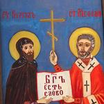 Запись видео-обращения для конференции в РГСУ, посвященной наследию святых Кирилла и Мефодия