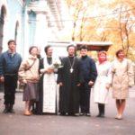 Рукоположение в сан священника