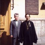 Выпуск Санкт-Петербургской Духовной Академии