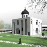 Обсуждение проектов будущего православного храма в Хевизе