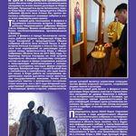 Статья о визите делегации Ханты-Мансийского автономного округа в Венгрию