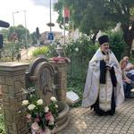 Православный священник на празднике болгарской общины Венгрии