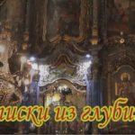 На телеканале «Союз» показан видеорепортаж об архипастырском визите митрополита Марка в Венгрию