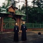 Приезд в Россию православного священника из Калифорнии