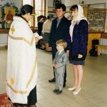 Крещение отрока Даниила