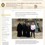Действительный член ИППО протоиерей Николай Ким принял участие в днях русской культуры в Венгрии